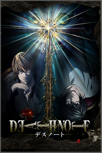 DeathNote_Anime1