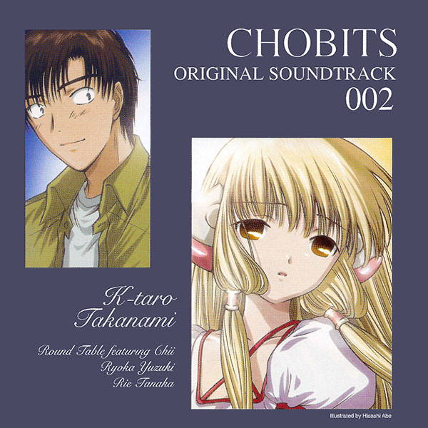 Chobits-OST-002