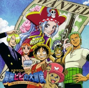 One-Piece-The-Large-Adventures-Of-Pirate-Bibi