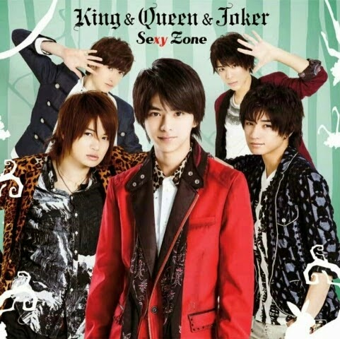 Sexy-Zone-King-amp-Queen-amp-Joker-5BSingle-5D