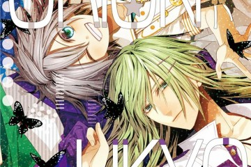 AMNESIA CROWD Character CD Ukyo & Orion