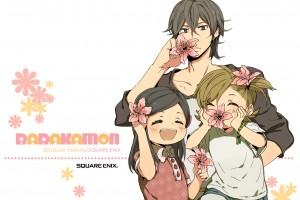 Barakamon.full.1483732