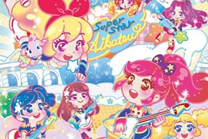 Aikatsu! Best Album Shining Star