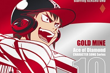 Ace of Diamond - Character Song 10
