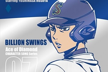 Ace of Diamond - Character Song 7