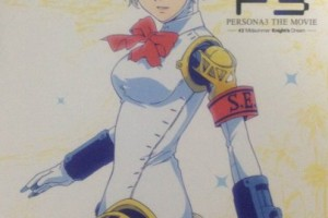 Persona 3  the Movie #2  Midsummer Knight's Dream - Theme Song CD