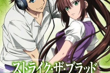 Strike the Blood - Character Song vol. 02 Nagisa & Sayaka