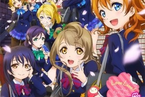 Love Live! School Idol Project - Bonus CD Kokuritsu Otonokizaka Gakuin Annai