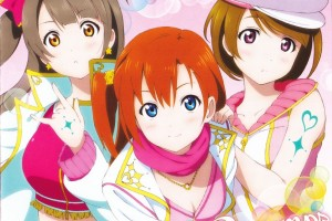 Love Live! School Idol Project Live Single - Love Marginal