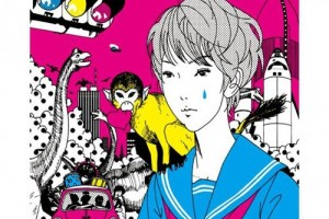 ASIAN KUNG-FU GENERATION - Shinseiki no Love Song (Single)