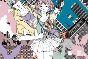 ASIAN KUNG-FU GENERATION - Solanin (Single)