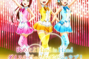 Love Live! Sunshine!! Insert Songs Single - Kimeta yo Hand in Hand-Daisuki Dattara Daijoubu!