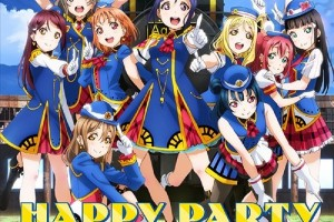 Love Live! Sunshine!! Single - Happy Party Train