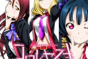 Love Live! Sunshine!! Single - Kowareyasuki