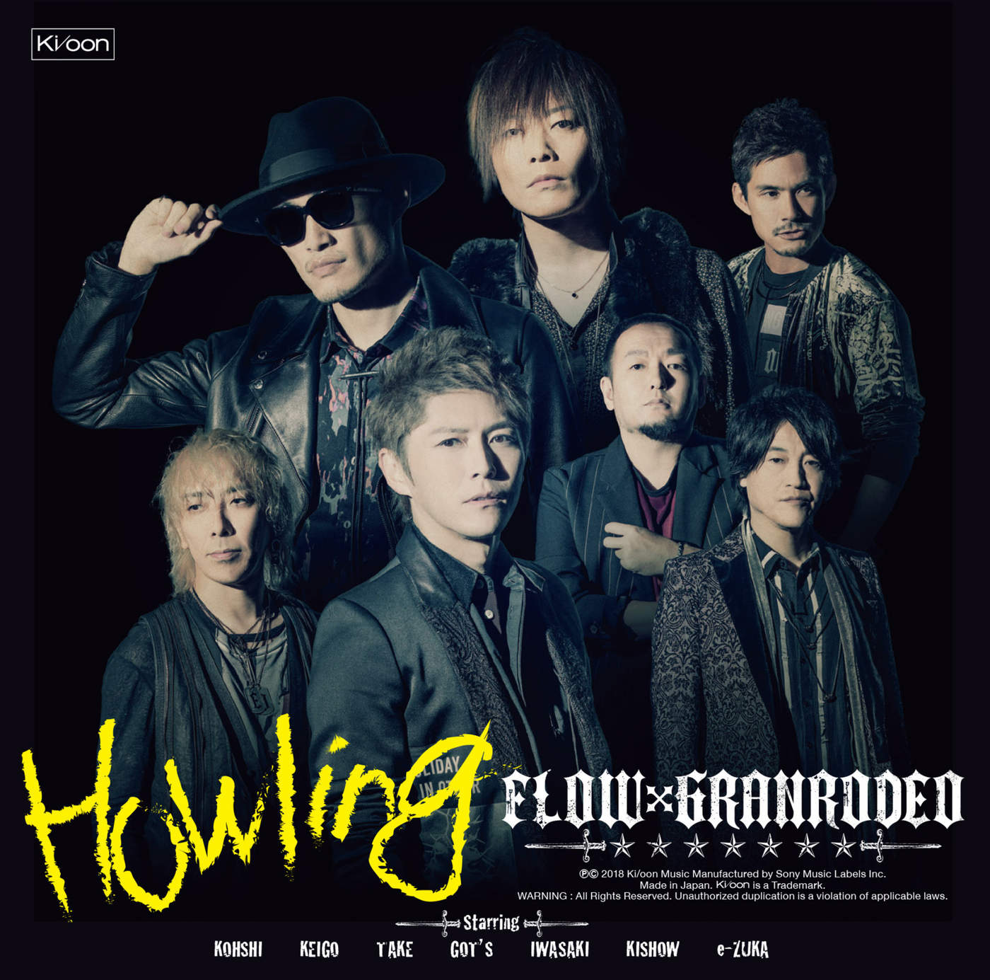 Howling - Cover