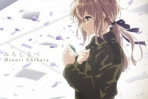Violet Evergarden ED Single - Michishirube