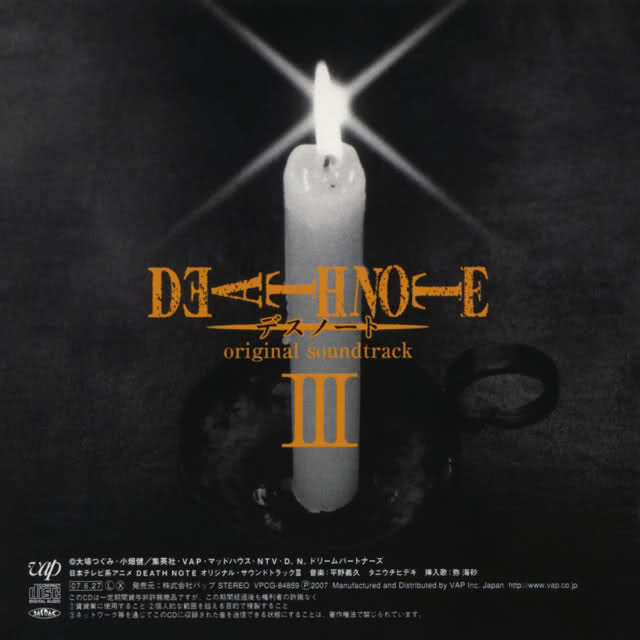 Death-Note-OST-3