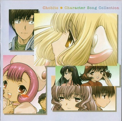 Chobits-Character-Song-Collection