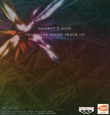 Project-X-Zone-OST