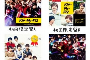 Kis-My-Ft2 - Another Future