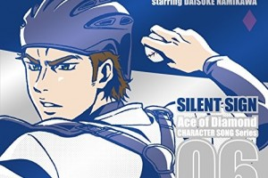 Ace of Diamond - Character Song 6