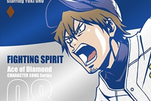 Ace of Diamond - Character Song 8