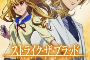 strike_the_blood_-_character_song_vol_01